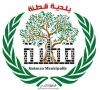 نشاط الاوريجامي فلسطين في حديقة البيارة