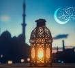 رمضان مبارك 2020