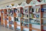 مكتبة اطفال قطنة